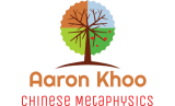 Chinese Metaphysics Consultancy | Aaron Khoo